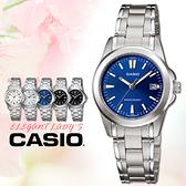 CASIO手錶專賣店 卡西歐  LTP-1215A-2A2 女錶 指針表 不鏽鋼錶帶 強力防刮礦物玻璃 三折錶帶