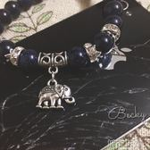 手鍊 貝奇手作丨泰國大象。藍砂石手鍊。助學業事業。信心與勇氣。  聖誕節狂歡