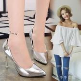 現貨五折 高跟鞋女秋款金色銀色淺口百搭細跟10cm性感公主單鞋  10-29