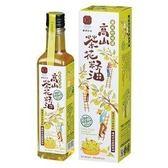 豐滿生技~高山茶花籽油250ml/罐