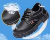 勞保鞋男士工作鞋女輕便防臭防砸防刺穿透氣工地安全春季絕緣靜電  美芭