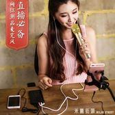 k歌神器 k08全民k歌麥克風手機全名K歌神器帶聲卡蘋果安卓通用話筒oppo錄音專用電容麥 米蘭街頭
