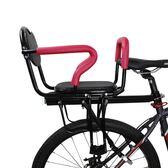 電動自行車後置兒童座椅山地車寶寶後座折疊車安全座椅坐椅貨架