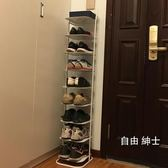 鞋櫃防塵九多層收納金屬簡易小鞋櫃子經濟型家用客廳鐵藝鞋架免運