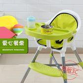 兒童餐椅可調檔Bb凳多功能便攜餐桌椅可折疊寶寶吃飯餐椅安全 最後1天下殺89折