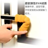 門把手保護套防撞墊兒童房門安全防撞條