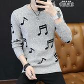 男士圓領毛衣男冬季加厚保暖正韓學生潮流個性修身帥氣針織打底衫
