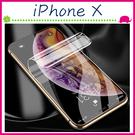 Apple iPhoneX 5.8吋 水凝膜保護膜 藍光保護膜 全屏覆蓋 高清手機膜 滿版螢幕保護膜 (2片入)