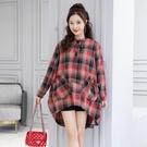 棉麻洋裝女2021夏裝新款女裝韓版長袖格子寬鬆顯瘦中長款打底衫 【端午節特惠】