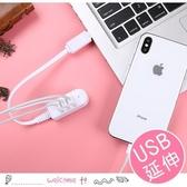 電腦USB2.0擴充器 延伸線