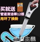 清潔器 疏通器捅廁所下水道清潔棒堵塞神器高壓吸家用管道一炮通工具 雙11