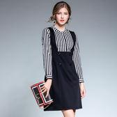 中大尺碼~條紋襯衫高腰單排釦背帶裙兩件式套裝(L~5XL)