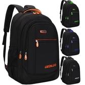 後背包 旅行包背包男士商務雙肩包女電腦包簡約旅游包大容量初高中生書包 免運