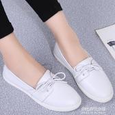 小白鞋新款女韓版百搭懶人樂福鞋學生平底鞋子一腳蹬單鞋 朵拉朵