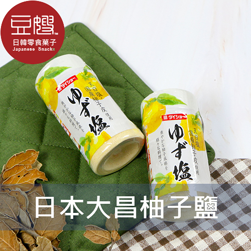【豆嫂】日本廚房 DAISHO大昌 福岡柚子鹽(80g)