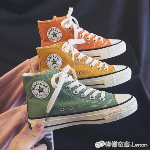ins高筒帆布鞋女秋季酒紅色韓版百搭學生布鞋ulzzang潮板鞋子 檸檬衣舎