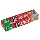獅王 漬脫牙膏-煙垢 150g【德芳保健藥妝】
