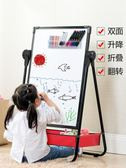 黑五好物節寫字板兒童畫板可升降支架式小黑板家用雙面磁性彩色涂鴉板寶寶寫字白板