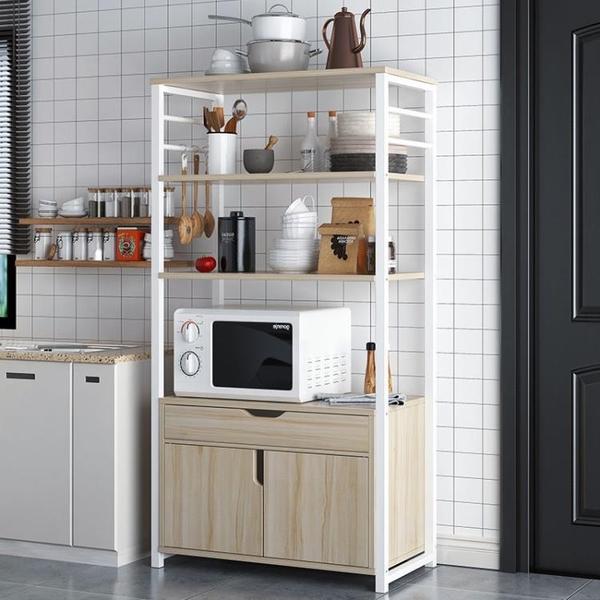 櫥櫃 廚房置物架落地多層收納架子置物碗柜子省空間微波爐置物架調料架