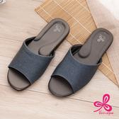 【333家居鞋館】維諾妮卡│瑜珈墊包覆 仿皮悠能室內皮拖鞋-深灰