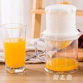 榨汁機 手動榨汁機家用榨汁器嬰兒寶寶原汁機壓汁器迷你炸果汁機榨橙汁 CP4900【野之旅】