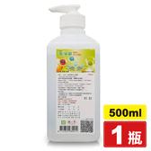 恆安 潔淨寧 乾洗手按壓式 檸檬香 500ml/瓶 專品藥局【2009035】