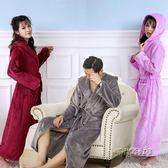 情侶睡袍女秋冬季加厚珊瑚絨睡衣男士浴袍加長款連帽法蘭絨家居服「時尚彩虹屋」