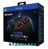 【菁英手把 可刷卡】PS4 Revolution Pro Controller 2 專業控制器【魔物獵人狩獵推薦】台中星光電玩