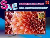 盛昱音響 ~ 美規 SONY 75吋 4K液晶電視 XBR-75X900F 含運,裝,二年保固【下標請先洽優惠價】