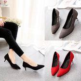 大尺碼女鞋40-42大碼高跟鞋女細跟低跟三公分尖頭工作鞋春秋單鞋 Ic3586『毛菇小象』
