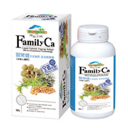博能生機~關常健全家液鈣素食軟膠囊90顆/罐(1+1第二件半價)