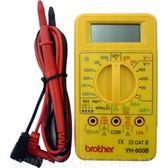 brother 數位經濟款三用電錶 YH-600B