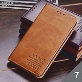 iPhone8 7 Plus 義大利真皮牛皮卡位左右翻頁手機保護皮套軟殼套 黑棕咖啡藍色