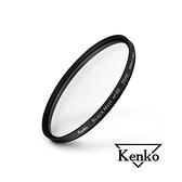 【南紡購物中心】Kenko Black Mist 黑柔焦鏡片 No.5 77mm 濾鏡