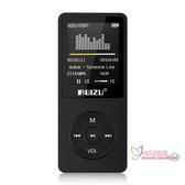 MP3 X02按鍵MP3超薄MP4音樂播放器電子書P3有屏插卡MP5迷你隨身聽 2色