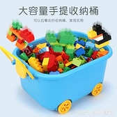 兼容大顆粒積木3-6歲DIY拼裝大號男女孩動腦益智力多功能玩具 聖誕節全館免運