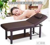 千億萊美容床美容院專用按摩床床摺疊便攜式推拿床美體家用HM 3c優購