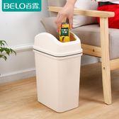 創意家用有蓋搖蓋式垃圾桶筒衛生間廁所廚房客廳收納桶  YTL