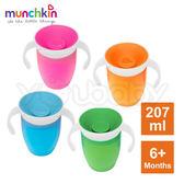 munchkin 360度防漏練習杯/學習杯/飲水杯207ml
