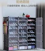 現貨 鞋櫃-簡易鞋櫃經濟型防塵宿舍女家用省空間門口收納櫃多層組裝小鞋架子  【全館免運】