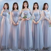 禮服洋裝伴娘服2018新款夏季韓版長款婚禮閨蜜裝修身伴娘禮服團姐妹裙女 溫暖享家