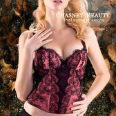 Chasney Beauty-立體刺繡B-D美肩馬甲
