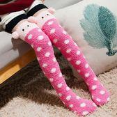 冬季兒童襪子長筒珊瑚絨襪子保暖加厚地板襪寶寶睡眠襪鬆口軟綿綿 滿天星