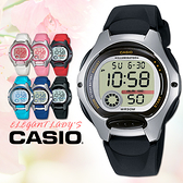 CASIO手錶專賣店 卡西歐 LW-200-1A 兒童錶 10年電池 球面玻璃 塑膠按鍵 膠質錶帶 數字電子錶