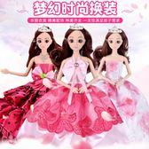 芭比娃娃 4D換裝芭比娃娃洋娃娃套裝大禮盒婚紗 KB4091【歐爸生活館】TW