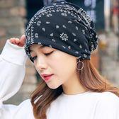 頭巾帽帽子女春夏韓版棉光頭包頭堆堆月子防風帽透氣化療帽頭巾女孕婦帽 喵小姐