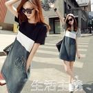 大碼洋裝 夏季新款短袖拼接牛仔連身裙女韓版大碼女裝顯瘦A字打底短裙 生活主義