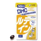 DHC金盞花葉黃素(30日份)【康是美】...