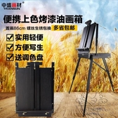 畫架 油畫箱多功能手提油畫架原木色工具箱寫生便攜xw