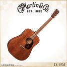 【小麥老師樂器館】Martin D-15...